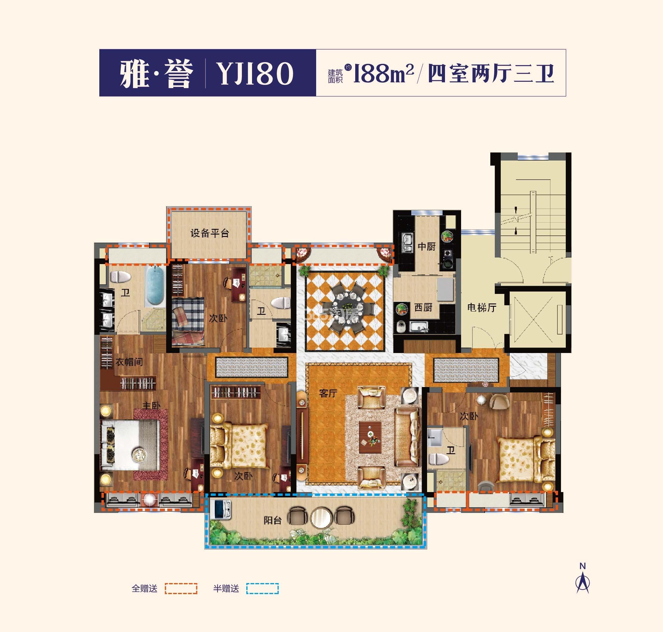 雅·誉YJ180