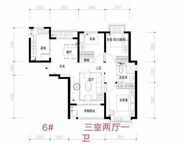 恒大国际城21#,22#,6#A户型3室2厅1卫1厨 108.00㎡